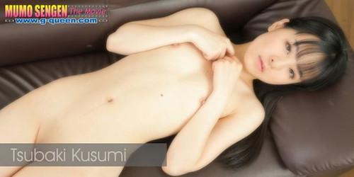 無毛宣言 楠美 つばき Tsubaki Kusumi